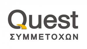 Quest: Αύξηση 18,2% στις πωλήσεις το α' τρίμηνο