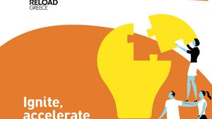 Young Entrepreneurs Programme 2019-20 του Reload Greece: Ξεκίνησε με Ignite εργαστήρια