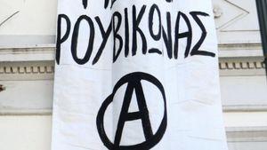 Ρουβίκωνας: Παρέμβαση στο σπίτι του Απόστολου Βακάκη των Jumbo
