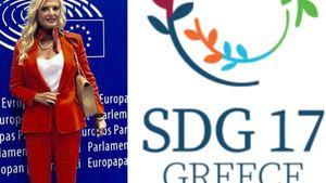 SDG 17 Greece: Έγινε μέλος του Ευρωπαϊκού Δικτύου Πολιτιστικού Τουρισμού (ECTN)