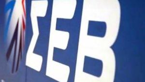 ΣΕΒ: Μονόδρομος οι ψηφιακές δεξιότητες στην εποχή της 4ης βιομηχανικής επανάστασης