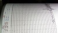 Αρμενία: Σεισμός 4,9 βαθμών έπληξε την πρωτεύουσα Γερεβάν