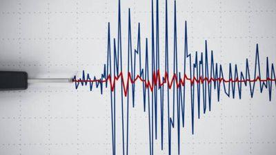 Κόνιτσα: Σεισμική δόνηση 4,3 Ρίχτερ