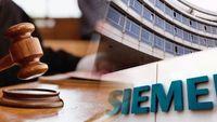 Υπόθεση Siemens: Ο ΟΤΕ ζητά χρήματα και ακίνητα των καταδικασθέντων