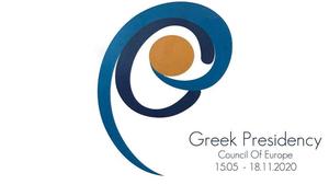 Βαρβιτσιώτης: Παρουσιάστηκε το σήμα της ελληνικής προεδρίας του Συμβουλίου της Ευρώπης