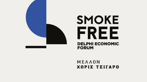 Delphi Economic Forum: Αφήνει πίσω το τσιγάρο για 2η χρονιά