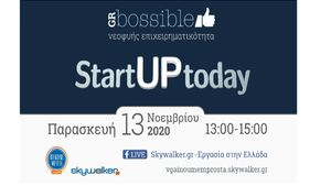 Online ημερίδα: «StartUp Today»