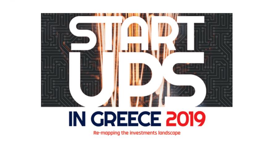 Startups in Greece 2019: Πώς το EquiFund επηρεάζει το ελληνικό οικοσύστημα