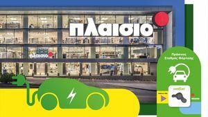 Σταθμοί φόρτισης ηλεκτρικών αυτοκινήτων σε καταστήματα Πλαίσιο
