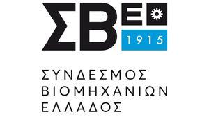 ΣΒΕ: Παράταση αιτήσεων έως 28 Δεκεμβρίου για συμμετοχή εργαζομένων σε πρόγραμμα κατάρτισης