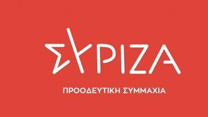 ΣΥΡΙΖΑ: Μετά τις ΜΕΘ, «πεταμένα λεφτά» και ο e-εξοπλισμός των μαθητών για τη ΝΔ