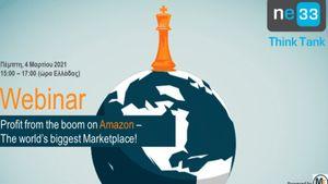 ne33 ThinkTank: Webinar – Profit from the boom on Amazon