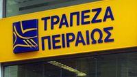 Τράπεζα Πειραιώς: Επέκταση απορρόφησης κόστους ανάληψης μετρητών από ΑΤΜ άλλης τράπεζας