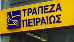 """Πειραιώς: """"Κλείδωσαν"""" οι εργαζόμενοι της νέας εταιρίας"""