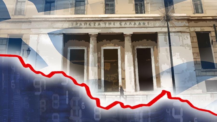 ΤτΕ: Πρωτογενές ταμειακό έλλειμμα 2,6 δισ. στο τετράμηνο