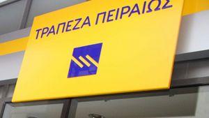 Τράπεζα Πειραιώς: Νέο πρόγραμμα οικειοθελούς αποχώρησης εργαζομένων