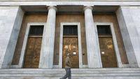 Δωρεά Αρχείου Βοβολίνη στην Τράπεζα της Ελλάδος