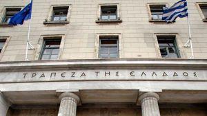 ΤτΕ: Οι προτάσεις για φορολογική μεταρρύθμιση