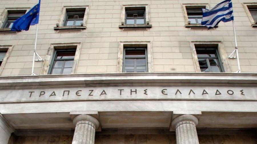ΤτΕ: Πρωτογενές έλλειμμα 383 εκατ. ευρώ το πρώτο δίμηνο