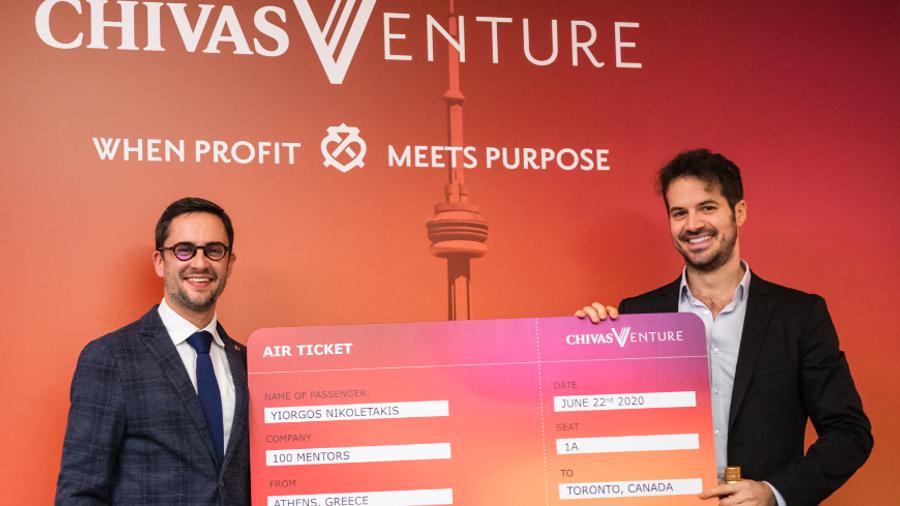 Chivas Venture:To 1 εκατ. δολάρια θα μοιραστεί ισόποσα στους 26 φιναλίστ από όλο τον κόσμο