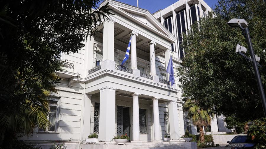 Στρατηγικός Διάλογος Ελλάδας – ΗΠΑ για το Εμπόριο και τις Επενδύσεις