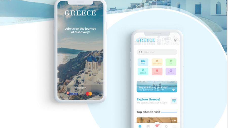 Ο ΕΟΤ καλεί τις ελληνικές επιχειρήσεις να προβληθούν δωρεάν στην εφαρμογή Visit Greece App
