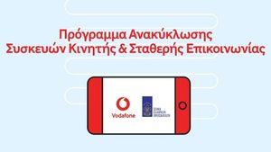 Ρεκόρ ανακύκλωσης συσκευών και αξεσουάρ από τους Προσκόπους, σε συνεργασία με τη Vodafone