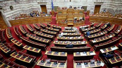 Κατατέθηκε η πρόταση της ΝΔ για Προανακριτική για τον Παπαγγελόπουλο
