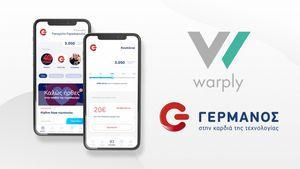 Από τη Warply το νέο πρόγραμμα επιβράβευσης της ΓΕΡΜΑΝΟΣ και το G app