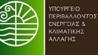 Υπ. Περιβάλλοντος: Έλεγχος του Σώματος Επιθεωρητών Περιβάλλοντος στην «OIL ONE MABE»