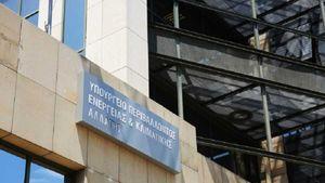 ΥΠΕΝ-ΚΕΣΥΠΟΘΑ: Εγκρίσεις σημαντικών επενδύσεων