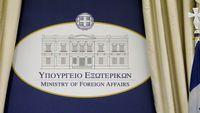 Υπουργείο Εξωτερικών: Η Ελλάδα καταδικάζει την ενέργεια του Π.Λαγού