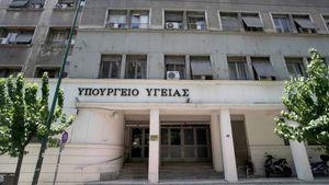Υπουργείο Υγείας: Επαναπατρίστηκαν δυο Έλληνες πολίτες από την Κίνα