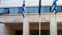 424.031 οι αιτήσεις για το Πρόγραμμα «Τουρισμός Για Όλους» του Υπουργείου Τουρισμού