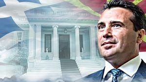 Ζάεφ σε Σακελλαροπούλου: Η Ελλάδα μπορεί να βασίζεται στη φίλη Βόρεια Μακεδονία
